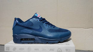Кроссовки Nike Air Max Hyperfuse