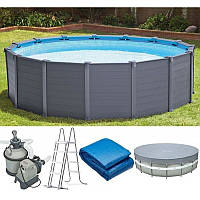 Каркасный бассейн Intex 28382 GRAPHITE PANEL POOL (478Х124)
