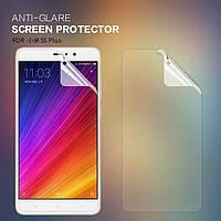 Защитная пленка Nillkin для Xiaomi Mi 5s Plus матовая