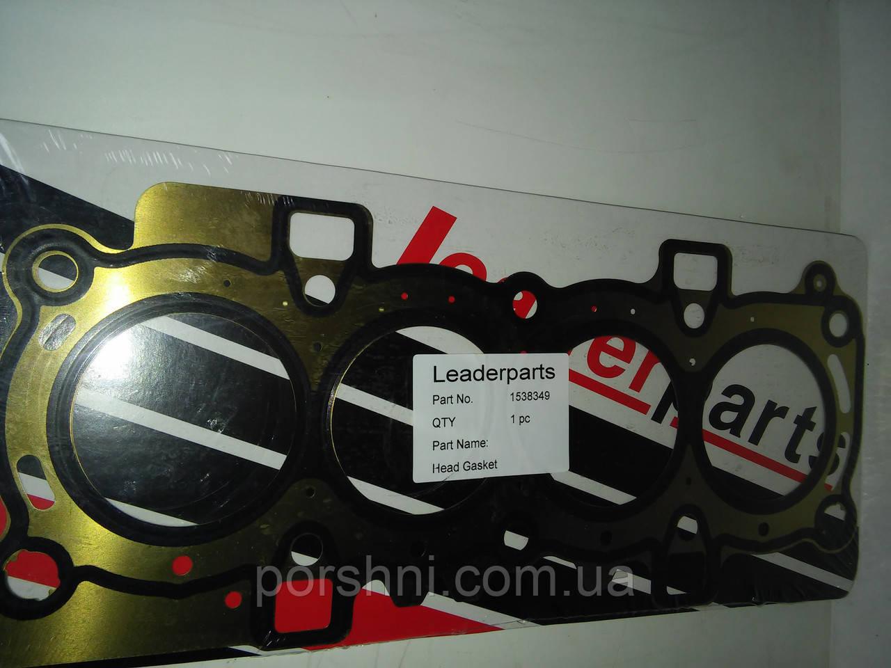Прокладка  головки Ford Fiesta  1.25  2008 >  Leaderparts  1538349