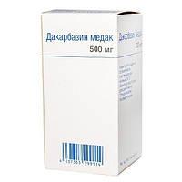 Дакарбазин Медак флакон 500 №1мг, Медак