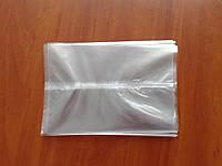 Пакеты полипропиленовые 215х310мм