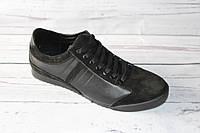 Комфортные мужские туфли, кожа+нубук, черные