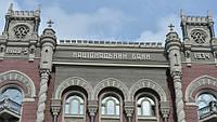 Украинские банки обновили исторический максимум по убыткам: в НБУ раскрыли детали