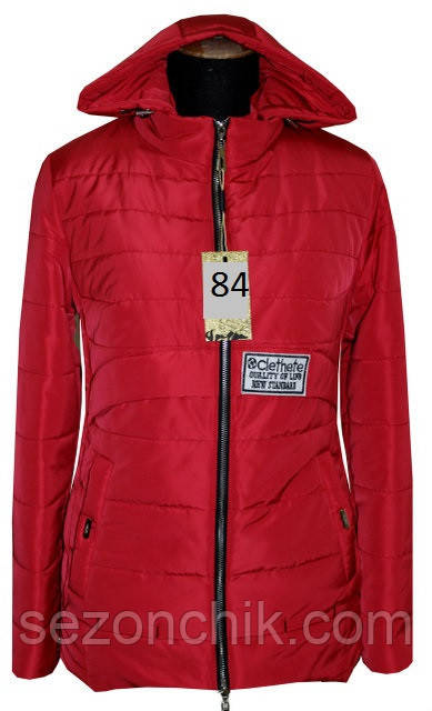 Весенняя женская куртка яркая