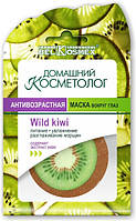 Белкосмекс Домашний косметолог Антивозрастная маска вокруг глаз Wild kiwi (4810090006631)