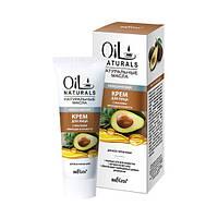 Крем для лица с маслами авокадо и кунжута Классический для всех типов кожи, 50 мл, Oil Naturals