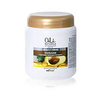 Бальзам с маслами авокадо и кунжута Объем и Сияние для всех типов волос, 450 мл, Oil Naturals, Bielita