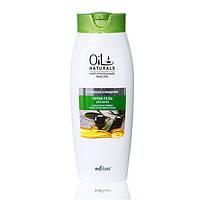 Крем-гель для душа с маслами оливы и косточек винограда Бережное очищение, 430 мл, Oil Naturals