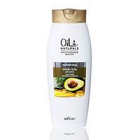 Крем-гель для душа с маслами авокадо и кунжута Мягкий уход, 430 мл, Oil Naturals, Bielita
