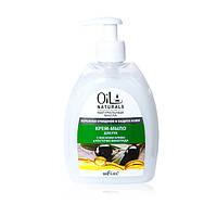 Крем-мыло для рук с маслами оливы и косточек винограда Бережное очищение и Защита кожи, 400 мл, Oil Naturals