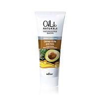 Скраб-гель для тела с маслами авокадо и кунжута Эффект массажа, 200 мл, Oil Naturals, Bielita