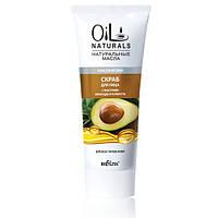 Скраб для лица с маслами авокадо и кунжута Классический для всех типов кожи, 100 мл, Oil Naturals, Bielita