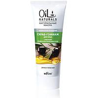 Скраб-гоммаж для лица с маслами оливы и косточек винограда Деликатное очищение для всех типов кожи, 100 мл, Oi, Bielita