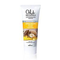 Скраб-маска для лица с маслами арганы и жожоба Питание и Очищение для сухой и чувствительной кожи, Oil Naturals Bielita