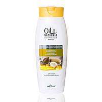 Шампунь с маслами арганы и жожоба Укрепление и Восстановление для тонких и ослабленных волос, 430 мл, Oil Natu