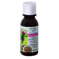 Масло репейное с кератином для волос Экстра-Восстановление, 100 мл, Репейник