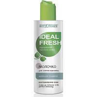 Молочко для снятия макияжа идеальное очищение и разглаживание кожи, 150мл, Ideal Fresh