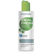 Белкосмекс Ideal Fresh Тоник свежесть кожи на весь день и контроль жирного блеска, 150мл (4810090006723)