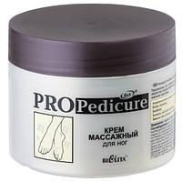 Крем массажный для ног, 300 мл, Pro Pedicure, Bielita