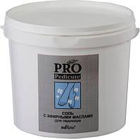 Соль с эфирными маслами для педикюра, Pro Pedicure Bielita