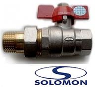 Кран шаровый SOLOMON 1 c американкой