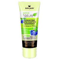 Средство для снятия макияжа с лица и глаз с зеленым чаем и васильком, Active Nature Eco, Belle Jardin