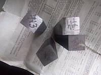 Стандартные образцы для спектрального анализа  ГСО железа марки Н29К18 Комплект№71  , фото 1