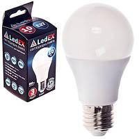 Лампа светодиодная 220V E27 10W 950Lm 3000K 270? LEDEX (чип Epistar) Тайвань