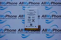 Аккумуляторная батарея для мобильного телефона Apple iPhone 3GS