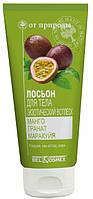 Белкосмекс От Природы Лосьон для тела экзотический всплеск (манго, гранат, маракуйя), 180 мл (4810090006099)