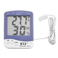 Термометр уличный 218 C: гигрометр, 2 варианта установки, выносной датчик, min/max показания