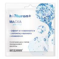 Белкосмекс Hialuron+ Маска для лица, эффект мгновенного и пролонгированного увлажнения, сочетание двух типов гиалуроновой кислоты, (4810090006976)