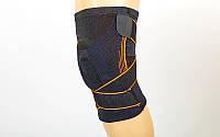 Наколенник эластичный с фиксирующим ремнем и спирал. ребрами жесткости (1 шт.) EXTREME