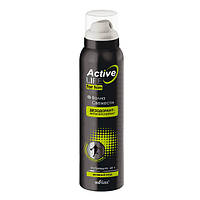 Дезодоран-антиперспирант - Волна свежести для мужчин (аэрозоль), 150 мл, Active life, Bielita