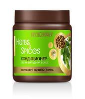 Белкосмекс Herbs&Spices Кондиционер против выпадения волос (кориандр, имбирь, хмель), 500 мл (4810090005627)
