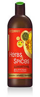Белкосмекс Herbs&Spices Шампунь для укрепления волос и корней (фенхель, арника, зверобой), 500 мл (4810090005573)