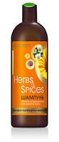 Белкосмекс Herbs&Spices Шампунь против ослабленности и ломкости волос (бергамот, календула, земляника), 500 мл (4810090005597)