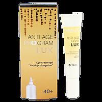 Крем-гель для кожи вокруг глаз Продление молодости 40+, AntiAge Lux