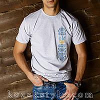 """Сіра футболка з вишивкою """"Тризуб з орнаментом"""""""