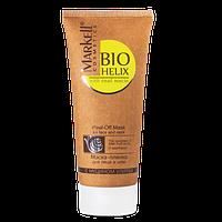 Маска-пленка для лица и шеи с муцином улитки, 100мл, Bio-Helix