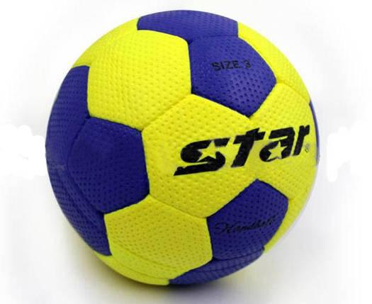 Мяч гандбольный STAR размер3 JMC003, фото 2