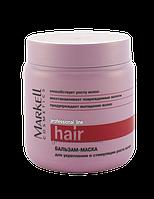 Бальзам-маска для укрепления и стимуляции роста волос, 500 мл, ProfHairLine