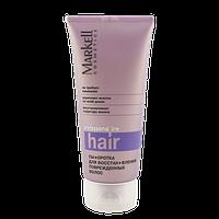 Сыворотка для восстановления поврежденных волос, 100 мл, ProfHairLine