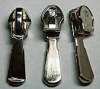 Бегунок обувной  спираль №7 никель