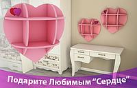 """Полка """"Сердце"""" meblove"""