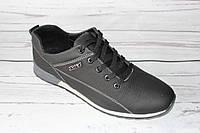 Кожаные мужские кроссовки демисезонные,черные