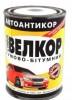Автоантикор «Велкор» мастика резино-битумная 1,8кг
