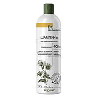 Белкосмекс Dr. Herbarium Шампунь для укрепления волос, 400 г (4810090007478)