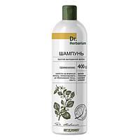 Белкосмекс Dr. Herbarium Шампунь против выпадения волос, 400 г (4810090007485)